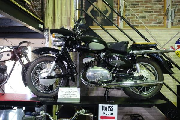 Suzuki Colleda 250 TT 1956