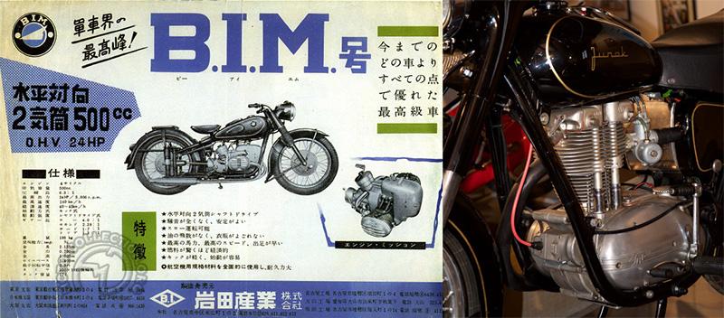 BIM 500 cm3 - 1957 / Junak 350 M10 1960