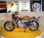 La Yamaha RZ-201 au salon de Tokyo en 1972.