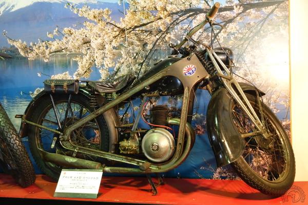 Asahi 125 AA special B 1933