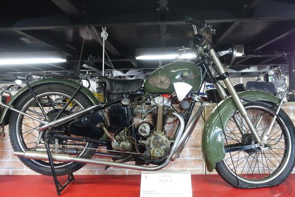 Sumita 200- 2C 1952