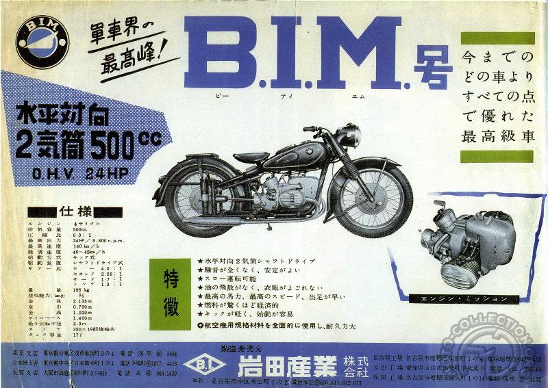Le catalogue BIM de 1957 ne fait que confirmer que la copie est totale. Pas une donnée technique ne diffère. Et les maigres différences relevées sur la version en photo (clignotants, carbu nippon et rétroviseur) n'apparaissent même pas sur cette publicité.