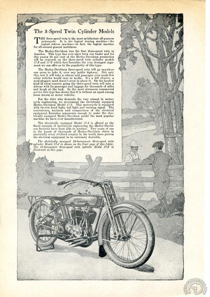 Harley Davidson 1917-003