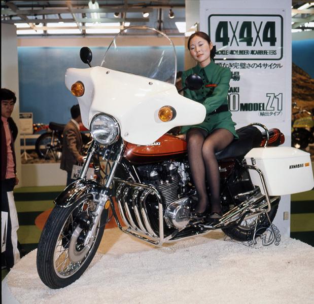 Girls de salon | Le Blog Moto Collection