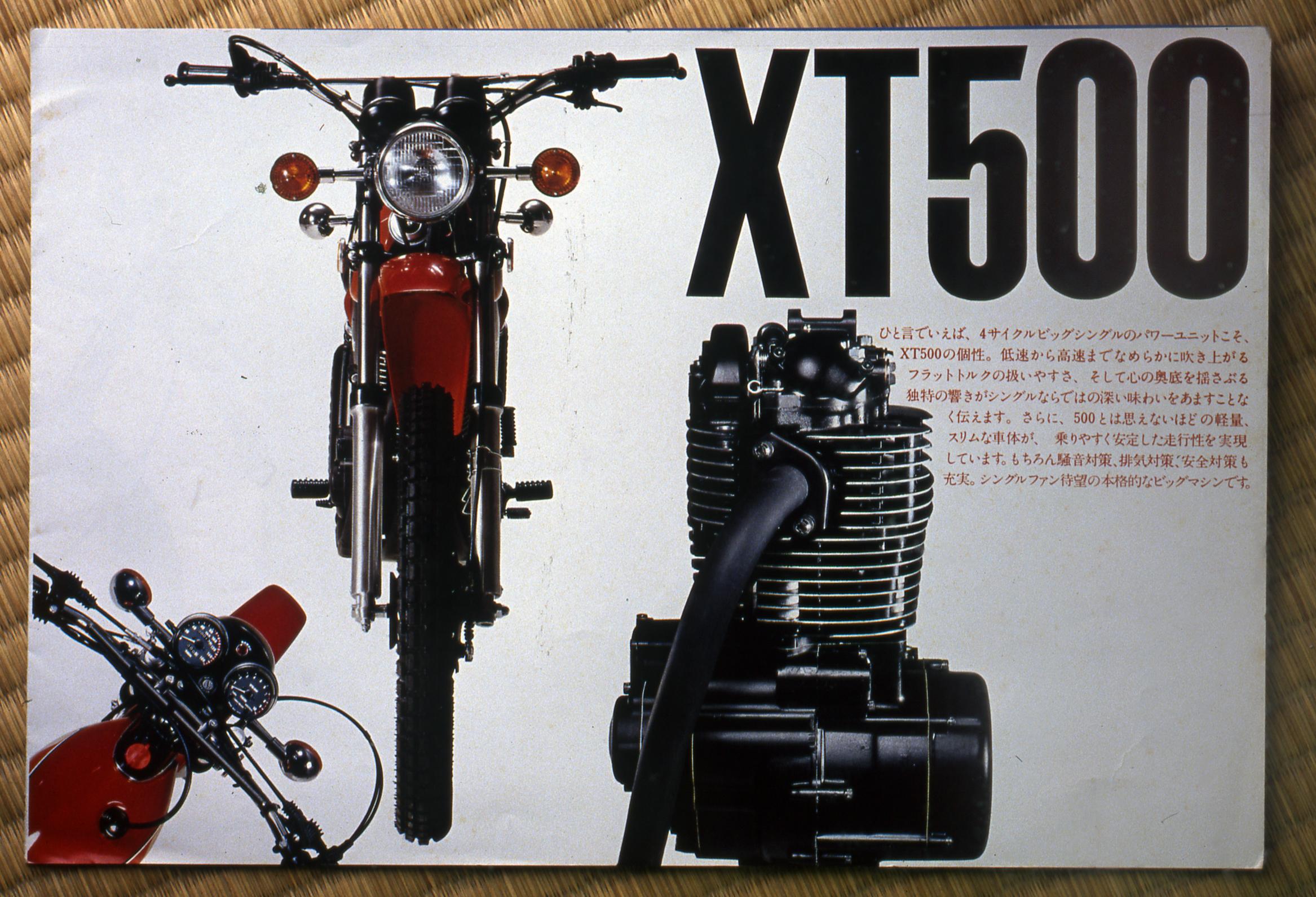 Premier prospectus de la XT 500 au Japon.