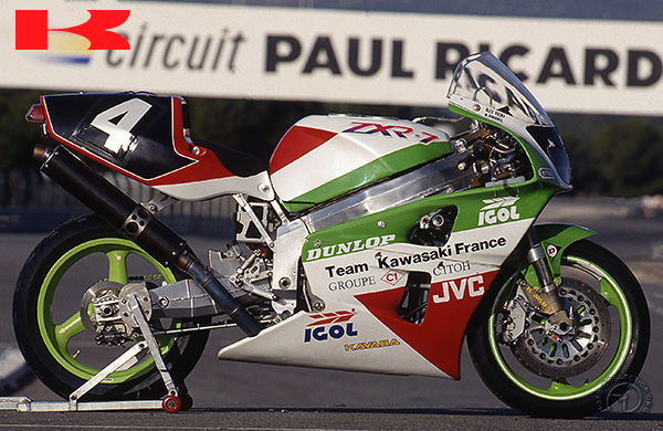 Kawasaki ZXR 7 Endurance World Champion motocyclette motorrad motorcycle vintage classic classique scooter roller moto scooter