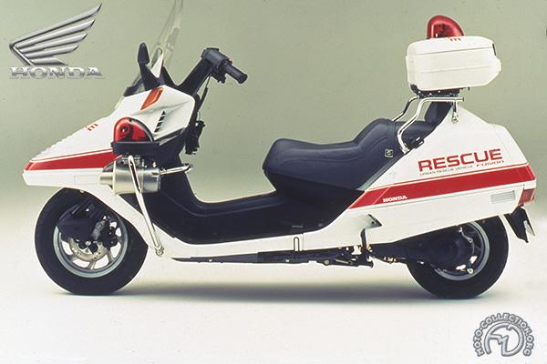 Honda CN Spazio / Helix / Fusion motocyclette motorrad motorcycle vintage classic classique scooter roller moto scooter